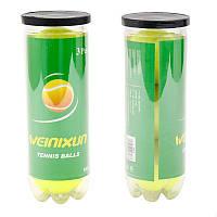 Тенисный мяч, 3 шт в упаковке, второй сорт, размер