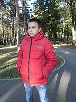 """Куртка для подростка зимняя Lutter """"КУБИК"""" красный"""