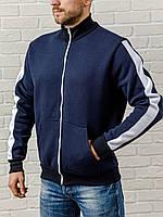 Темно синяя кофта мужская на молнии с белыми лампасами