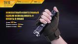 Ліхтар ручний Fenix TK15UE2016 чорний, фото 8