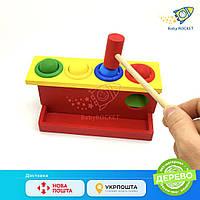 Стучалка. Деревянная игрушка. 4 шарика с молоточком. Развивающая игрушка для детей от 12мес.