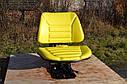 Сидение (сидіння) тракторне универсальне (МТЗ,ЮМЗ,Т-40,Т-25) Желтый цвет, фото 2