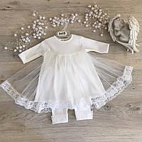 """Крестильный наряд для девочки """"Мария"""" белый, молочный - Размер 56,62,68,74,80,86"""