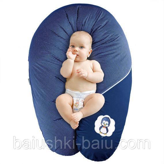 Подушка для беременных/кормления новорожденного