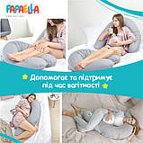 Подушка для беременных/кормления новорожденного, фото 5