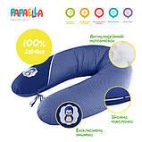 Подушка для беременных/кормления новорожденного, фото 3