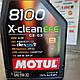 Моторное масло Motul 8100 x-clean efe  5W30 1L, фото 2