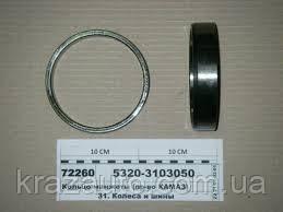 Кольцо манжеты ступицы КАМАЗ передней 5320-3103050