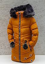 Детские зимние куртки пальто для девочки Снежинка. Венгрия. 10 лет.
