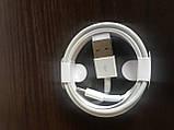 Кабель Lightning. Foxcoon. iPhone 5, 5S, 5C, 6, 6+, 6S, фото 2