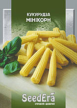 Кукурудза «Миникорн» 20г