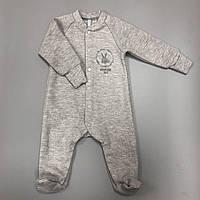 Теплі чоловічки для малюків Smil 122059 62р Серый