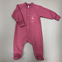 Теплі чоловічки для малюків Smil 122059 62р Розовый