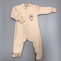 Теплі чоловічки для малюків Smil 122059 62р