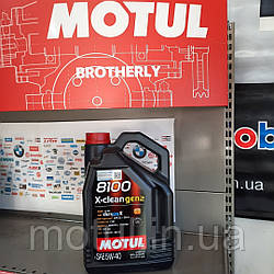 Моторное масло Motul 8100 x-clean 5W40 4л