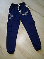 Трикотажные спортивные брюки с накладными карманами  для мальчиков 158- рост