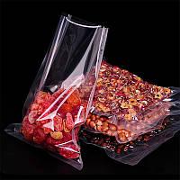 Вакуумные пищевые пакеты 15 х 20 см
