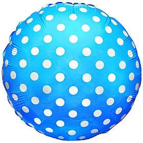 """Кулька 18"""" круг фольгована, блакитний в білий горошок ТМ """"Flexmetal"""" однотонний шт."""