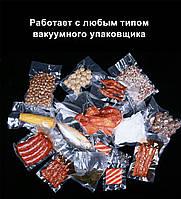 Вакуумные пищевые пакеты 18 х 25 см