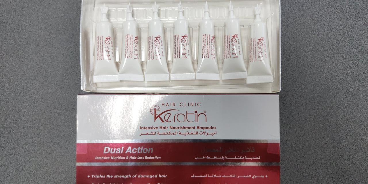 Кератин для волос в капсулах Hair Clinic Keratin Intensive Hair Nourishment Ampoules