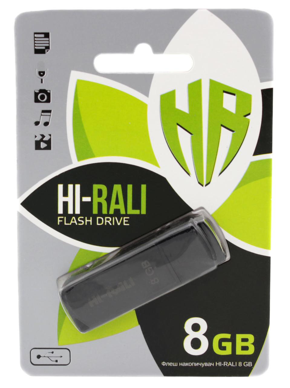 USB флеш Hi-Rali 8GB/ HI-8GBTAG (Гарантія 3 роки)
