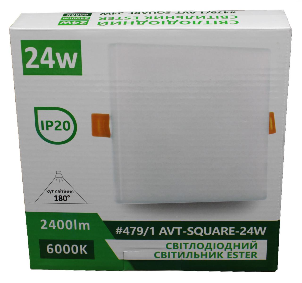 #479/1 AVT-SQUARE ESTER-24W Pure White Светодиодный светильник