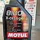 Моторне масло Motul 8100 x-cess 5w40 1л, фото 2