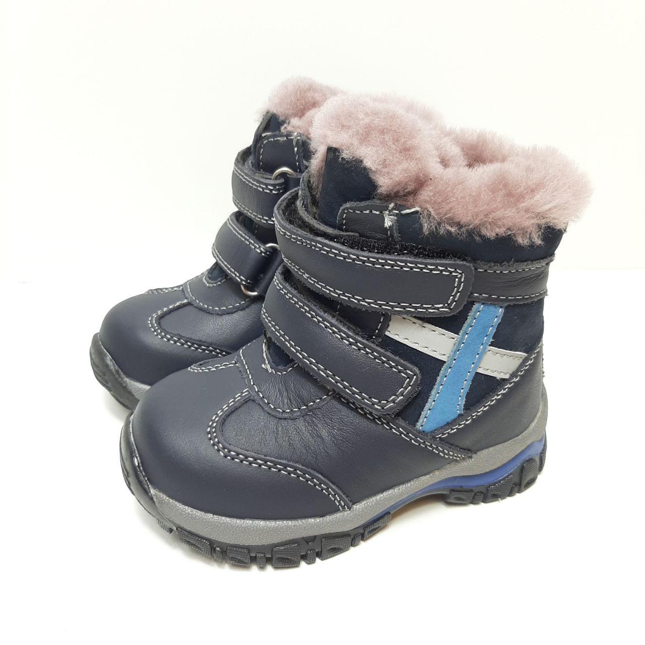 Зимние кожаные ботинки для мальчика Bi&Ki р. 25 (16 см), 27 (17,5 см)