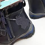 Зимние кожаные ботинки для мальчика Bi&Ki р. 25 (16 см), 27 (17,5 см), фото 5