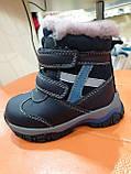 Зимние кожаные ботинки для мальчика Bi&Ki р. 25 (16 см), 27 (17,5 см), фото 10