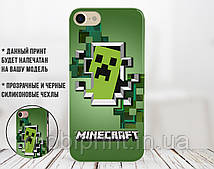 Силіконовий чохол Майнкрафт (Minecraft) для Xiaomi Redmi 5