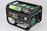Генератор бензиновый Iron Angel EG3000 ( 2.8 кВт), фото 4