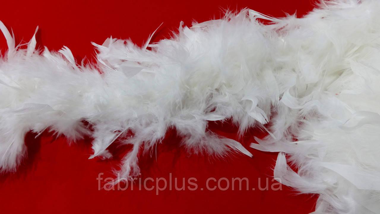 Боа из перьев 1,9-2,0 м белый