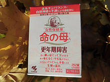 Вітаміни/ Бади з Японії