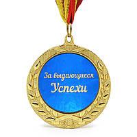 Медаль подарочная ЗА ВЫДАЮЩИЕСЯ УСПЕХИ   PME-2199