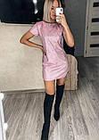 Стильное женское блестящее платье, фото 2