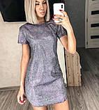 Стильное женское блестящее платье, фото 4