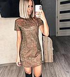 Стильное женское блестящее платье, фото 3