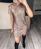 Стильное женское блестящее платье, фото 5