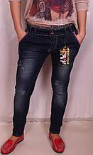 Женские джинсы Big Deep Турция