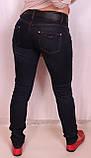Женские джинсы Турция, фото 3