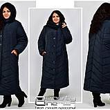 Зимнее женское пальто Grey Cardinal супербаталл, фото 2