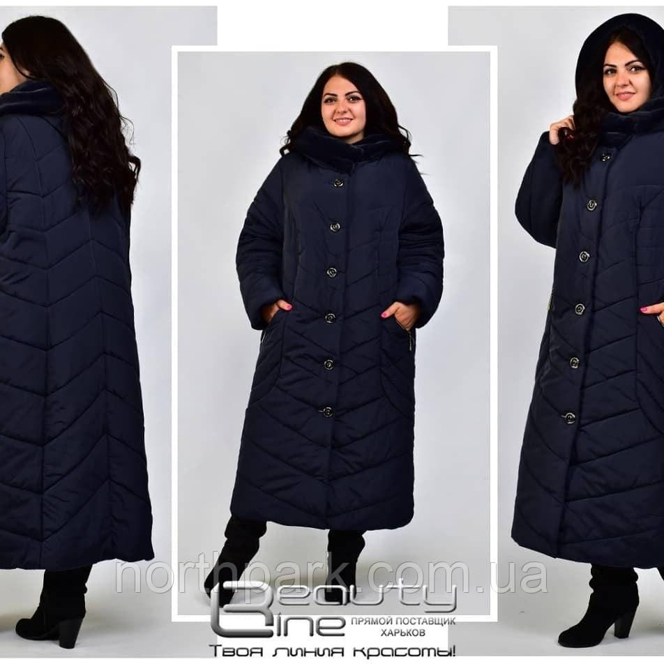 Зимнее женское пальто Grey Cardinal супербаталл