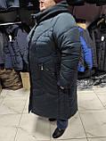 Зимнее женское пальто Grey Cardinal супербаталл, фото 5