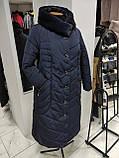 Зимнее женское пальто Grey Cardinal супербаталл, фото 7