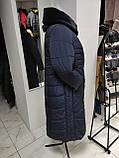 Зимнее женское пальто Grey Cardinal супербаталл, фото 8