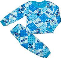 Теплая махровая пижама для ребенка р.26