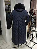 Зимнее женское пальто Grey Cardinal супербаталл, фото 9