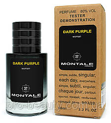 Тестер ЛЮКС унисекс Montale Dark Purple, 50 мл.