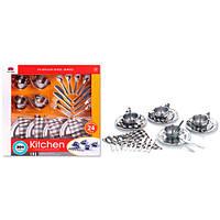 Ігровий набір посуду 555-BX017 металевий